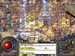 1.76复古传奇安卓_手游版的1.76复古传奇_找1.76复古传奇