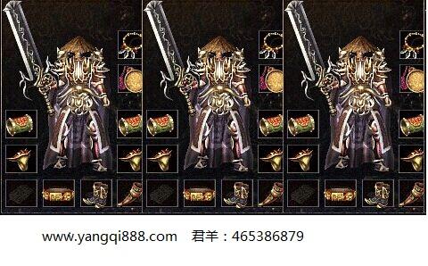 逍遥魔神玫瑰仙踪林1.80复古元素飞龙版
